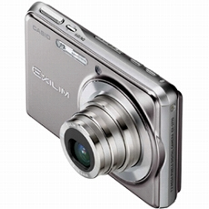 EX-S770.jpg
