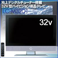 LC-M32D1.jpg